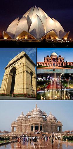 تور هند تور های ترکیبی هندوستان با پرواز های ایرانی و خارجی | تور ...تور های بهاره هند. 250px-Delhi_Montage